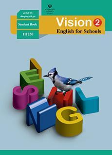 زبان انگلیسی پایه یازدهم (مشترک همه رشته ها)