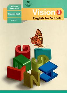 زبان انگلیسی پایه دوازدهم (مشترک همه رشته ها)